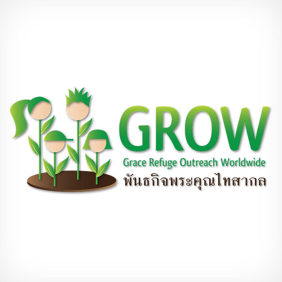 Logo – G.R.O.W.